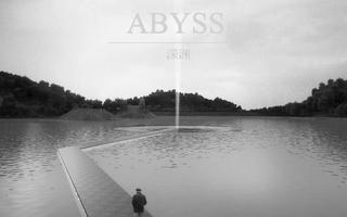 Abyss 深渊