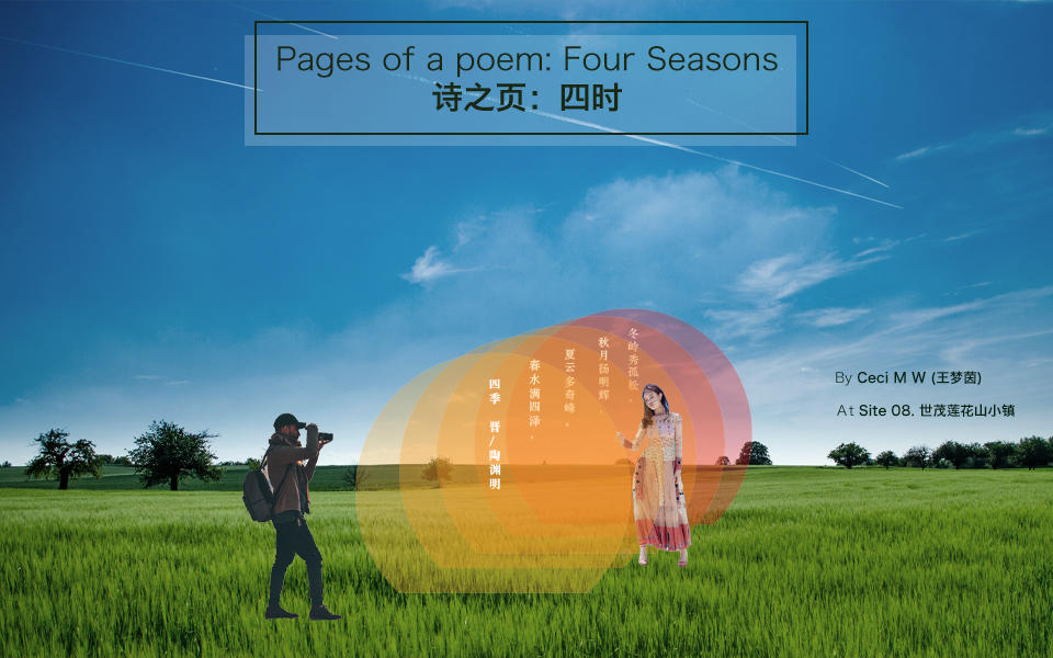 Pages of a poem: Four Seasons / 诗之页:四时