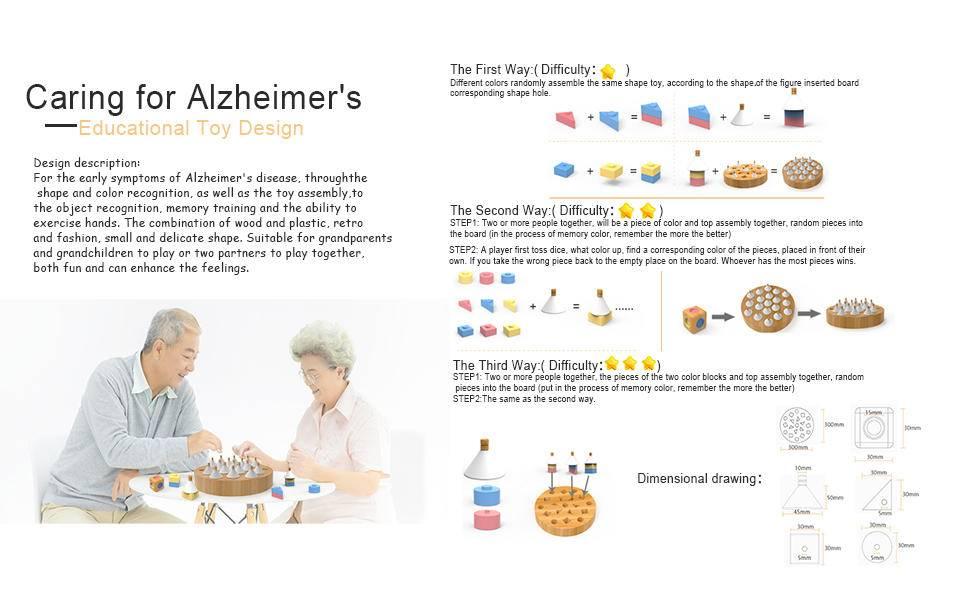 关怀阿尔茨海默症老人益智玩具