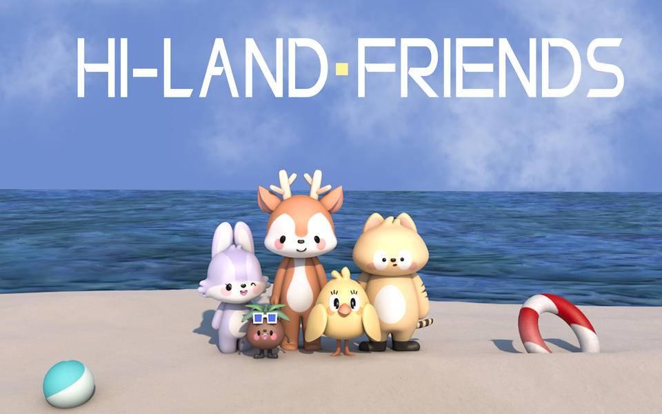 Hi Land Friends